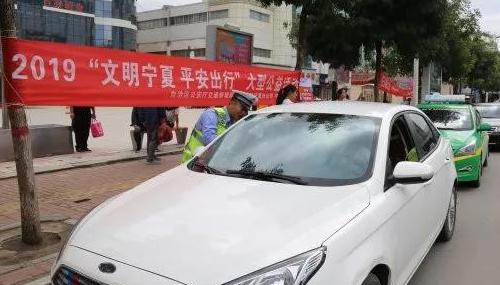 """宁夏交警与多个单位承办的""""文明宁夏 平安出行""""大型公益贴标活动在五市开展"""