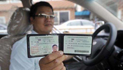 陕西有一只眼受伤可以考驾照吗?