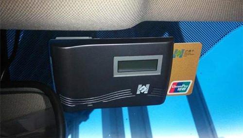 江西旧的ETC储值卡还能用吗?