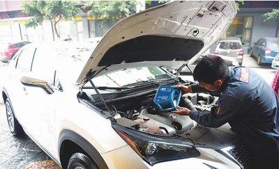 北京靠谱的汽车维修店有哪些?