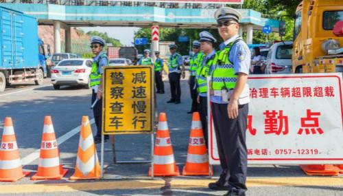 广东交警打造道路交通安全社会治理格局