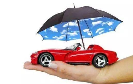 郑州哪个汽车保险公司好?