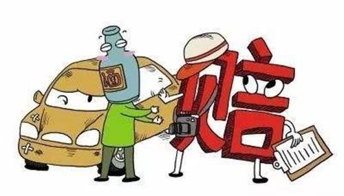 云南省酒驾发生事故保险公司赔吗?