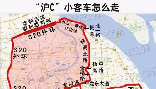 上海沪C车牌的限行规定?