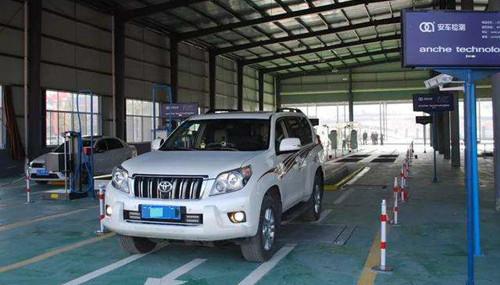 上海私家车强制报废规定是什么?