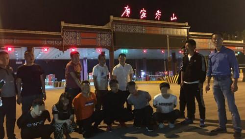 重庆九龙坡警方跨越川渝两地打掉豪车碰瓷犯罪团伙