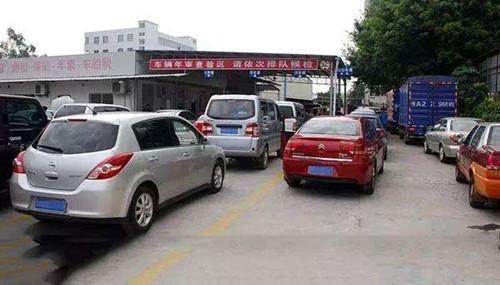 重庆汽车年检涨价了吗?