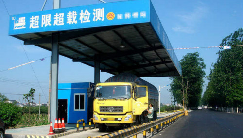内蒙古:至2020年超限超载率不超过0.5%